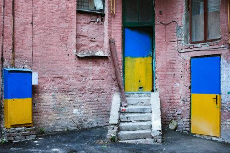 Kyiv Ukraine 2017